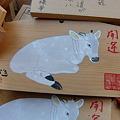 湯島天神の絵馬