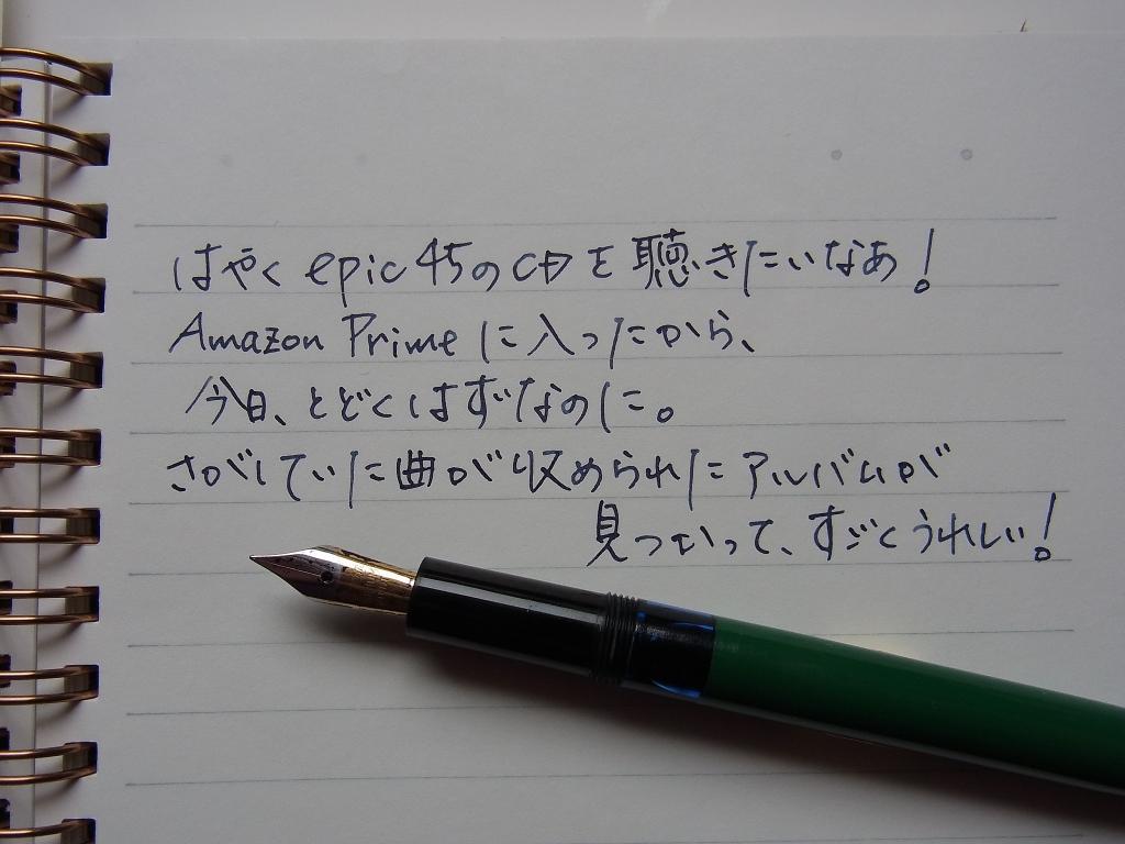 reform 1745 雑記 #2