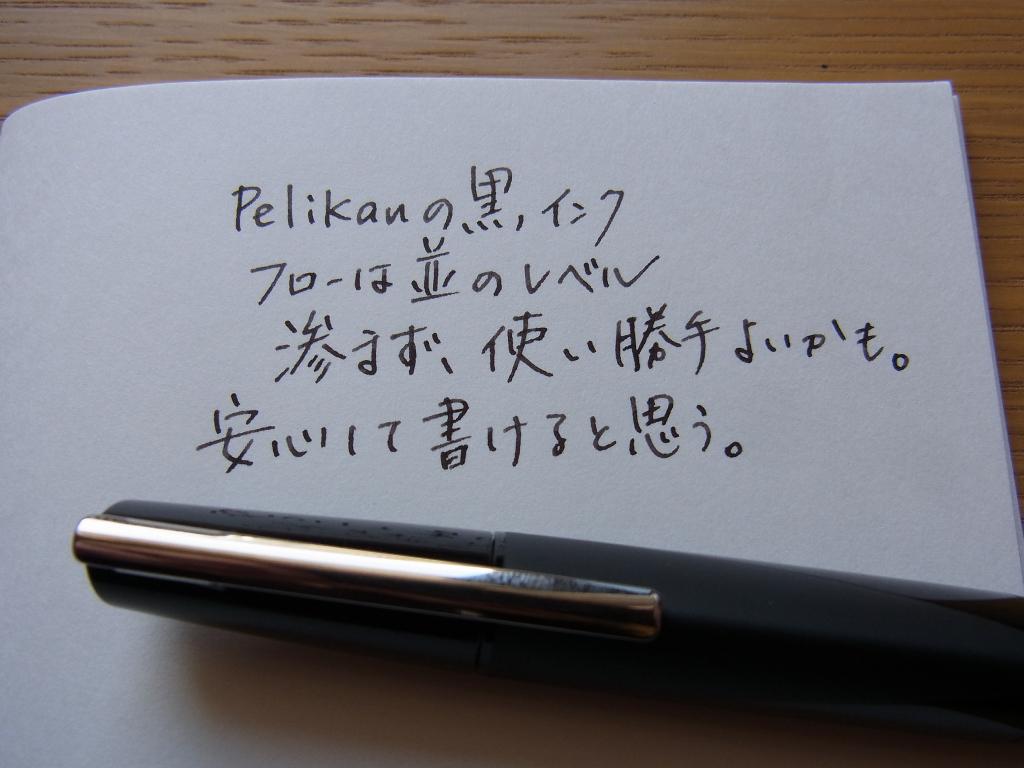 Pelikan th.INK handwriting 3