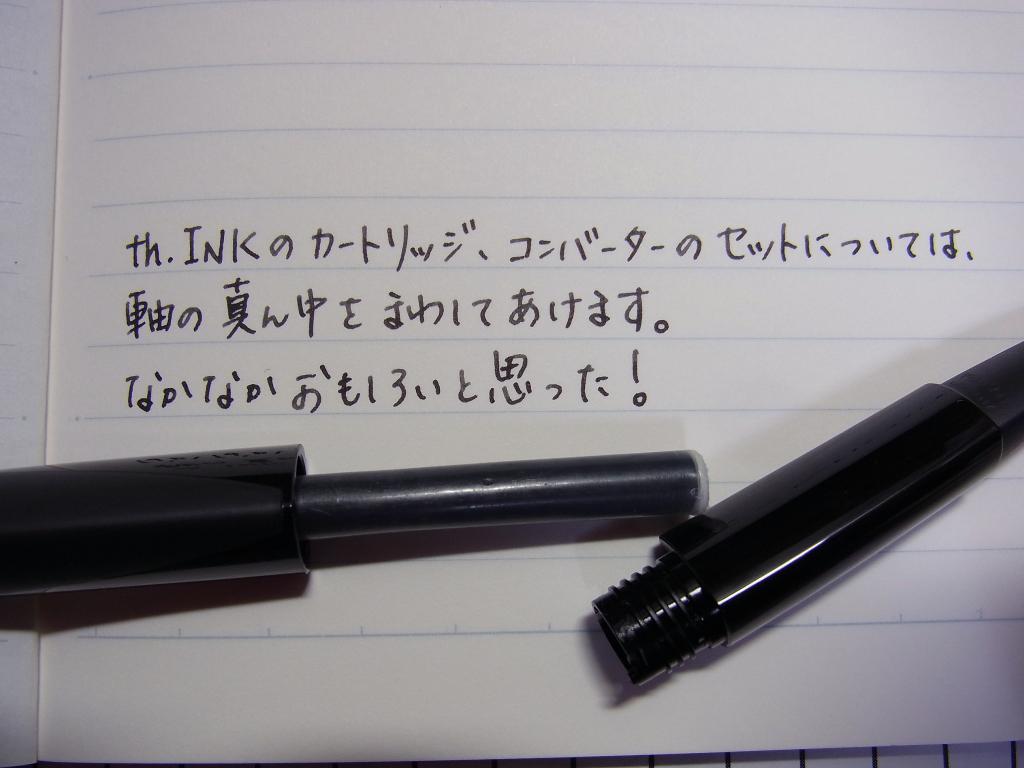 Pelikan th.INK 2