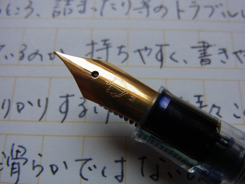 カキモリ オリジナル万年筆