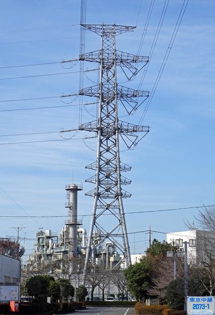 東京中線2073-1号鉄塔