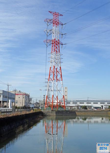 東京中線2074号鉄塔