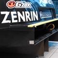 #23 XANAVI NISMO GT-R 2008 - IMG_20150503_180045