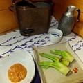 Photos: タラの芽を茹でて酢味噌
