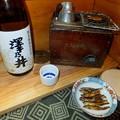 Photos: 甘露煮で一杯