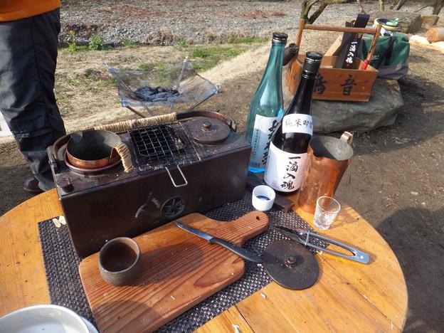 花見酒の道具