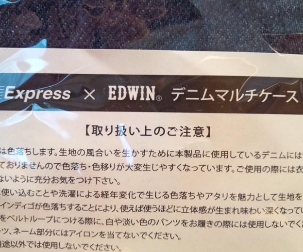 非売品 EDWIN エドウィン デニム ジーンズ生地 マルチケース カラビナ付き