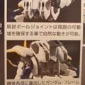 Photos: 機動戦士 ガンダム 鉄血のオルフェンズ プラモデル  BANDAI おもちゃ