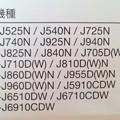 Photos: 対応機種 LC12BK brother ブラザー 純正 プリンタ用 インク ブラック 黒 カートリッジ