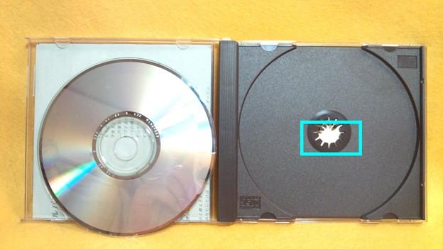 CDを留める爪が折れている部分があります。