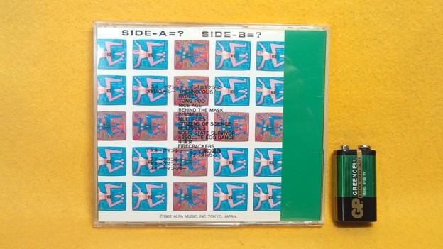 Photos: スネークマンショー 海賊版 CD