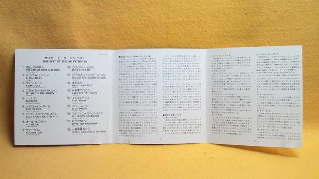 Photos: ザ ベスト オブ オスカー ピーターソン ジャズ CD
