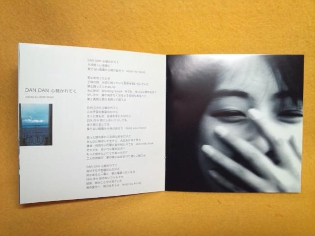 トゥデイ・イズ・アナザー・デイ CD ザード 坂井泉水
