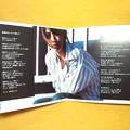 Photos: 坂井泉水 ザード 永遠 CD 歌詞カード 写真 ZARD