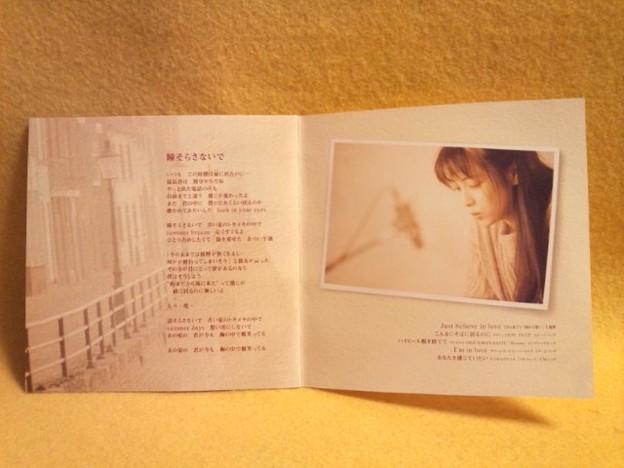 ザード フォーエヴァー・ユー CD
