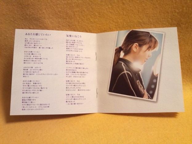 Photos: ZARD forever you CD アルバム 坂井泉水