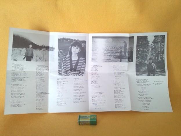 古今集 薬師丸ひろ子 CD 付属歌詞カード類
