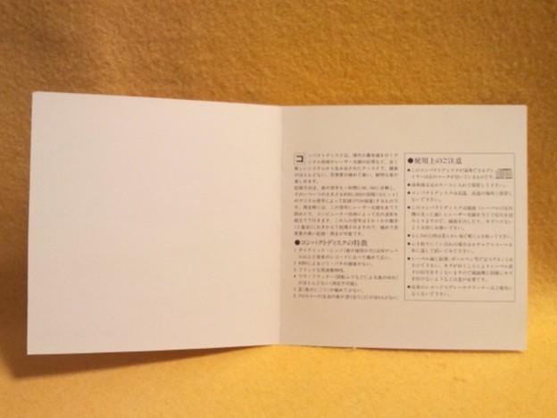 THE LULLABY KENNY DREW TRIO ペデルセン CD