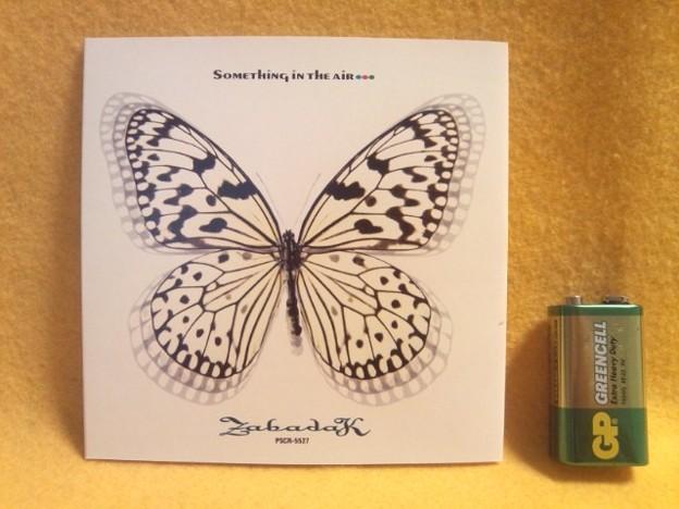 ZABADAK Something in the air CD
