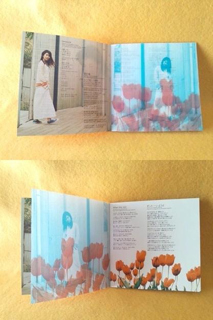 松たか子 空の鏡 CD 歌詞カード写真1