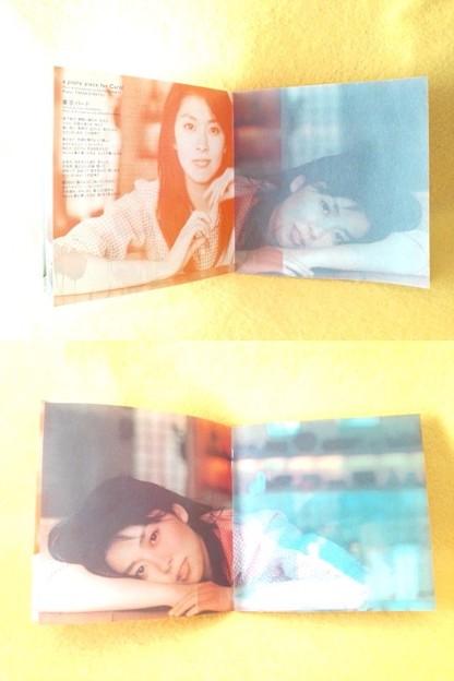 SORA NO KAGAMI MATSU TAKAKO CD