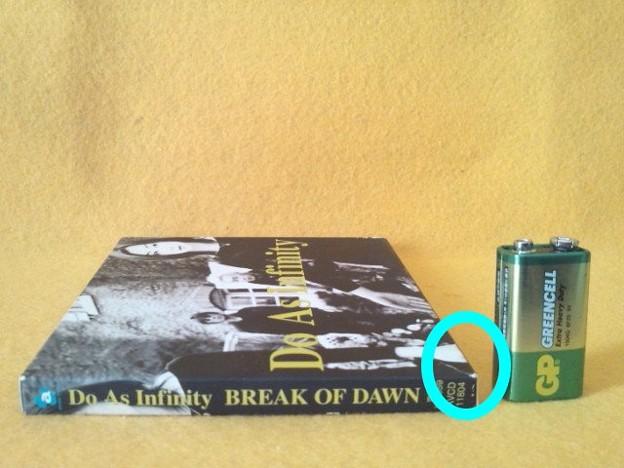 Do As Infinity CD ドゥ・アズ・インフィニティ AVCD-11804