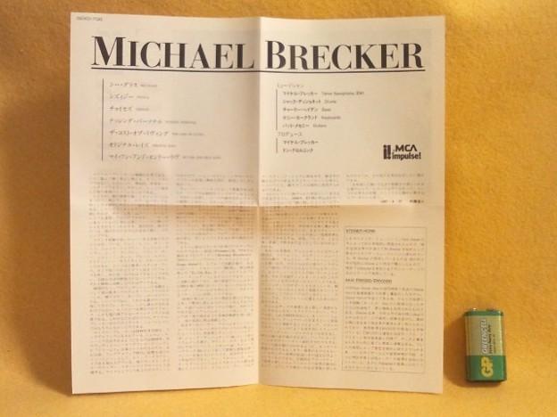 マイケル・ブレッカー Michael Brecker CD impulse!