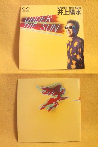 UNDER THE SUN 井上陽水 アンダー・ザ・サン CD