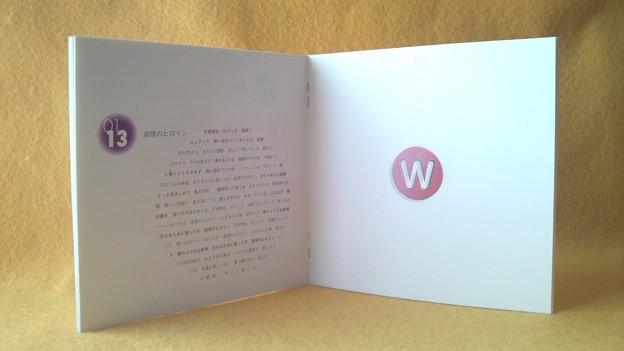 ウィンク WINK MEMORIES 1988-1966 歌詞カード 内容見本