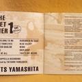 Photos: 山下達郎 オン ザ ストリート コーナー 1 86 ヴァージョン CD