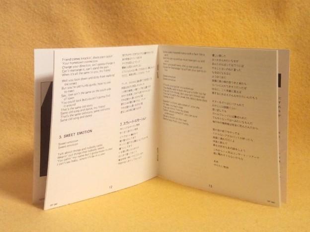 エアロスミス ベスト版 CD ウォーク・ディス・ウェイ
