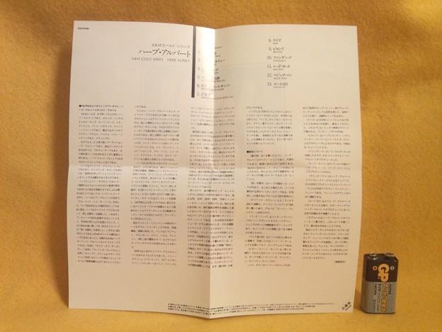 ハーブ・アルパート HERB ALPERT A&M GOLD SERIES CD ルート101