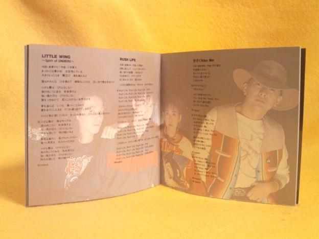 LINDBERG III リンドバーグ LITTLE WING CD