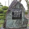 Photos: 万葉集 :巻11-2530