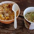 今朝の山頂食はグラタンと味噌汁