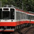 箱根登山鉄道1000系1003F