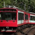 箱根登山鉄道2000系2005F