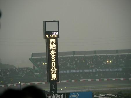 P1100082