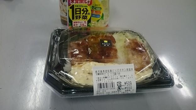 鹿児島県産桜島どりのチキン南蛮丼 ローソン まちかど厨房