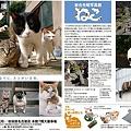 Photos: 日記用 イベント広告