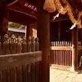 写真: 神風 吉備津彦神社正門