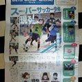 Photos: 全国発売になった読売KOD...