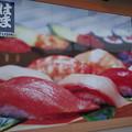 Photos: IMGP4189柳井市、はま寿司