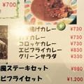 Photos: image尾道市、商店街の学食どん吉