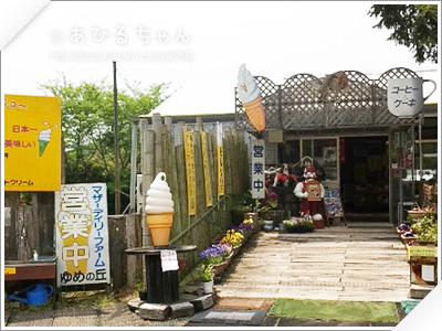 写真: 20110513_02