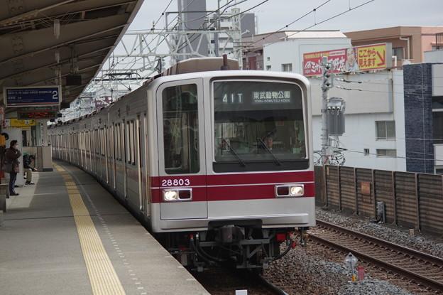 【東武鉄道】21803F