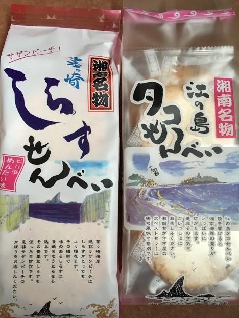 鎌倉土産。
