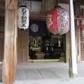 Photos: 金閣寺(北山 鹿苑寺。京都市)