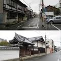 二条第/妙顕寺城(京都市中京区)